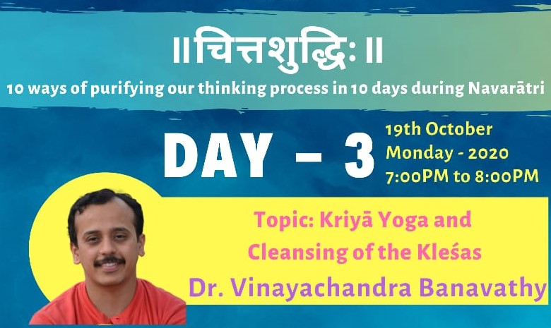 Talk on Kriya Yoga & Cleansing of the Kleshas by Dr. Vinayachandra Banavathy